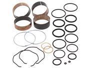 Fork Bushing Kit Yamaha YZ125 125cc 05 06 07 08 09 10 11 12 13 14 15 16 9SIA8UU5C03961