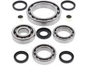 Front Differential Bearing Kit Polaris Ranger 4x4 700 BUILT AFTER 1/15/07 700cc 2007