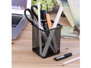 Office Desk Metal Mesh Square Pen Pot Cup Case Container Organiser Holder 9SIA9083WD8015