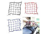 Motorcycle Hold Down Fuel Tank Mesh Net Stretchable Helmet Mesh Net With 6 Hooks Luggage Organizer Holder For BSDDP Motorbike blue 9SIA9086KN6076