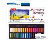 Mungyo Gallery Soft Pastels Cardboard Box Set of 32 Half Sticks - Assorted 9SIA93A5V26920