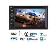 MP3 MP4 Car Stereo CD Radio Car PC Electronics Auto DVD Player Multimedia Autoradio Double Din Head Unit In Dash Video Digital Remote control RDS Built in Sub A 9SIA97A5UR4757
