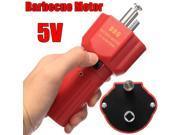 5V 180MA USB Battery Electric BBQ Grill Rotating Motor Barbecue Rotisserie Rotator Engine Motors For Roast Bracket Holder E2S 9SIA9AR7SZ2878