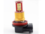 32 SMD 4014 Chipsets H11 LED Bulbs for Car DRL Day Running Driving Lamp Fog Lights 12V 4014 32 smd LED front fog lamps