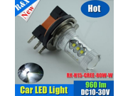 H15 Car Driving Fog Lamp CREE 80W 960lm DC10 30V with high bright H15 80W highlighting power LED fog lights