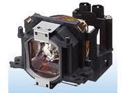 Lamp & Housing for the Sony HS51 Projector - 150 Day Warranty