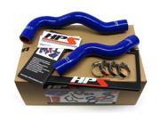 HPS Radiator Hose Blue 2002-2006 Sentra SE-R SE-R Spec V QR25DE 57-1055-BLUE