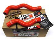 HPS Radiator Hose Red 2002-2006 Sentra SE-R SE-R Spec V QR25DE 57-1055-RED
