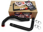 HPS Radiator Hose Black 1992-1999 SC300 with 1JZGTE or 2JZGTE Engine Swap