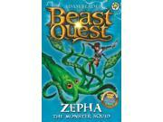 Beast Quest: 1: Zepha the Monster Squid (Paperback)