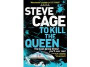 To Kill the Queen: Hunter 2 (Paperback)