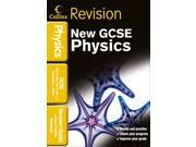 OCR 21st Century GCSE Physics: Revision Guide and Exam Practice Workbook (Collins GCSE Revision) (Paperback)