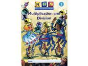 New Heinemann Maths Year 2, Multiplication Activity Book (Paperback)