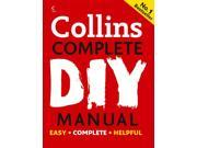 Collins Complete DIY Manual (Hardcover)