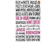 The 24-Hour Wine Expert (Mass Market Paperback)