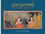 Geet Govinda: Paintings in Kanheri Style (Paperback)
