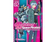 Bodacious Space Pirates Abyss of Hyperspace 2 Bodacious Space Pirates: Abyss of Hyperspace 9SIABHA4PA0344