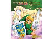 The Legend of Zelda The Legend of Zelda SLP 9SIA9UT3XK4944