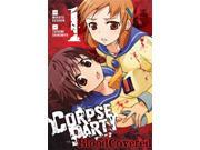 Corpse Party Blood Covered 1 Corpse Party: Blood Covered 9SIADE46202981
