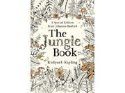 JUNGLE BOOK SPECIAL EDITION