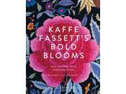 Kaffe Fassett's Bold Blooms 9SIADE46217506