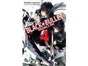 Black Bullet Black Bullet