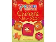 CHINESE NEW YEAR 9SIA9JS54D4477
