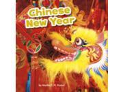 CHINESE NEW YEAR 9SIA9JS5J57010