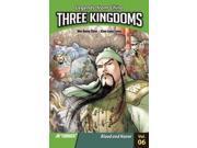 Three Kingdoms 6 Three Kingdoms 9SIA9JS5YP6583