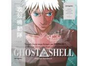 GHOST IN THE SHELL 9SIA9JS62T6330