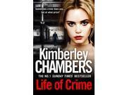 LIFE OF CRIME 9SIA9JS6PH1658