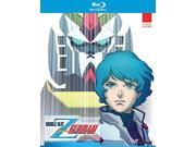 Mobile Suit Zeta Gundam Part 1 - Blu-Ray Collection 9SIAA763UZ4756