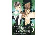 Midnight Secretary 5 (Midnight Secretary)