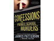 Confessions Confessions Reprint 9SIABHA4P68742
