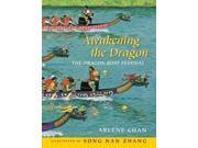 Awakening the Dragon: The Dragon Boat Festival 9SIV0UN4FM9797