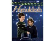 Hanukkah Celebrations in My World 1 9SIV0UN4G54629