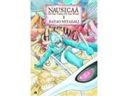 Nausicaa of the Valley of the Wind 1 Nausicaa of the Valley of the Wind 2 SUB 9SIAA9C3WS6996