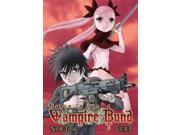 Dance in the Vampire Bund 9 (Dance in the Vampire Bund) 9SIAEP16E65447