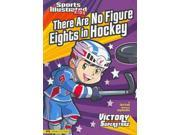 There Are No Figure Eights in Hockey Victory School Superstars 9SIV0UN4GB7709