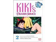 Kiki's Delivery Service 2 (Kiki's Delivery Service) 9SIA9UT3XU0919