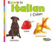 Colors In Italian (italian) (acorn)