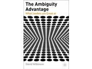 The Ambiguity Advantage