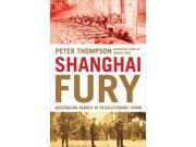 Shanghai Fury Thompson, Peter