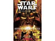Star Wars Episode III Revenge Of The Sith (Star Wars) 9SIV0UN4FD2664
