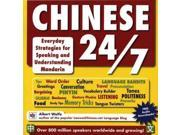 Chinese 24/7 Bilingual 9SIV0UN4FP3736