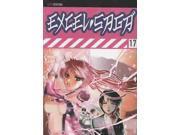 Excel Saga 17 (Excel Saga)
