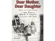 Dear Mother, Dear Daughter Reprint