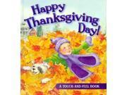 Happy Thanksgiving Day! BRDBK