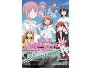 Girls & Panzer Little Army 2 Girls Und Panzer: Little Army