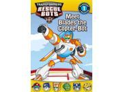 Meet Blades The Copter-bot (passport To Reading)